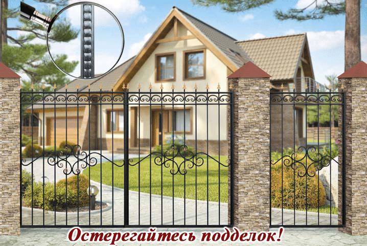 Ворота «Дачные» Ар-Деко